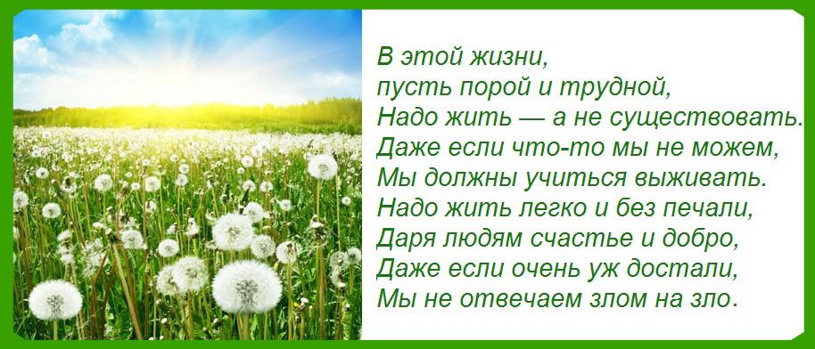 Ольга Чобур1